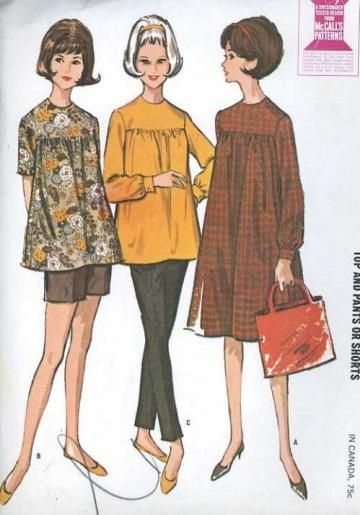 Vintage 1960s McCalls 6995 Sewing Pattern Atomic Age Maternity Outfits size Extra Small