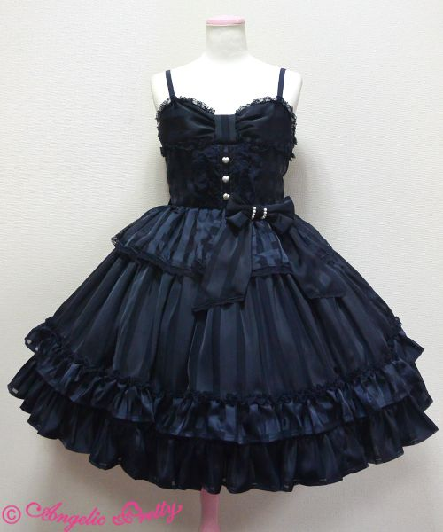 AP's Actress JSK in Navy...I'd love to wear this to prom or something <3
