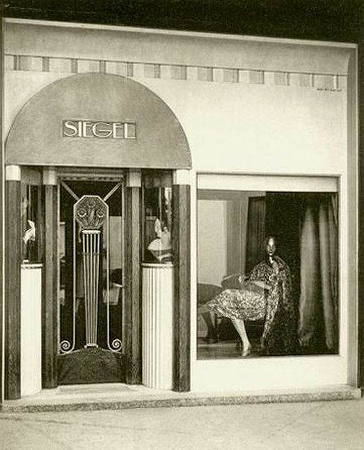 French Art Deco Facade Shop Doorway For Siegel Store At