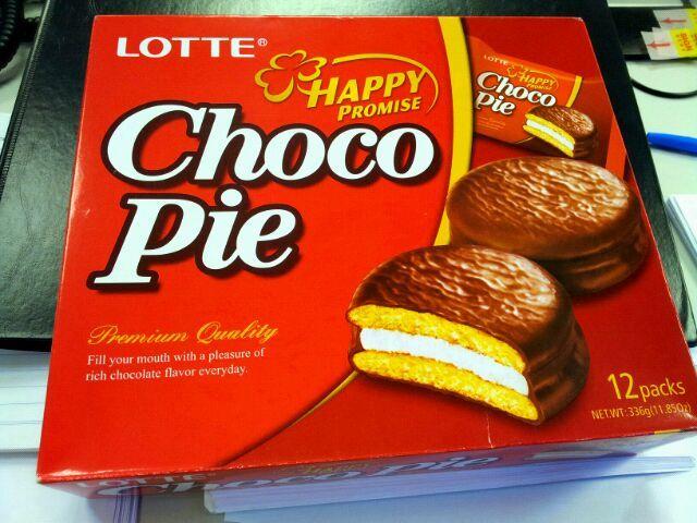 レシピとお料理がひらめくSnapDish - 7件のもぐもぐ - Lotte Choco Pie for tea break! by gen