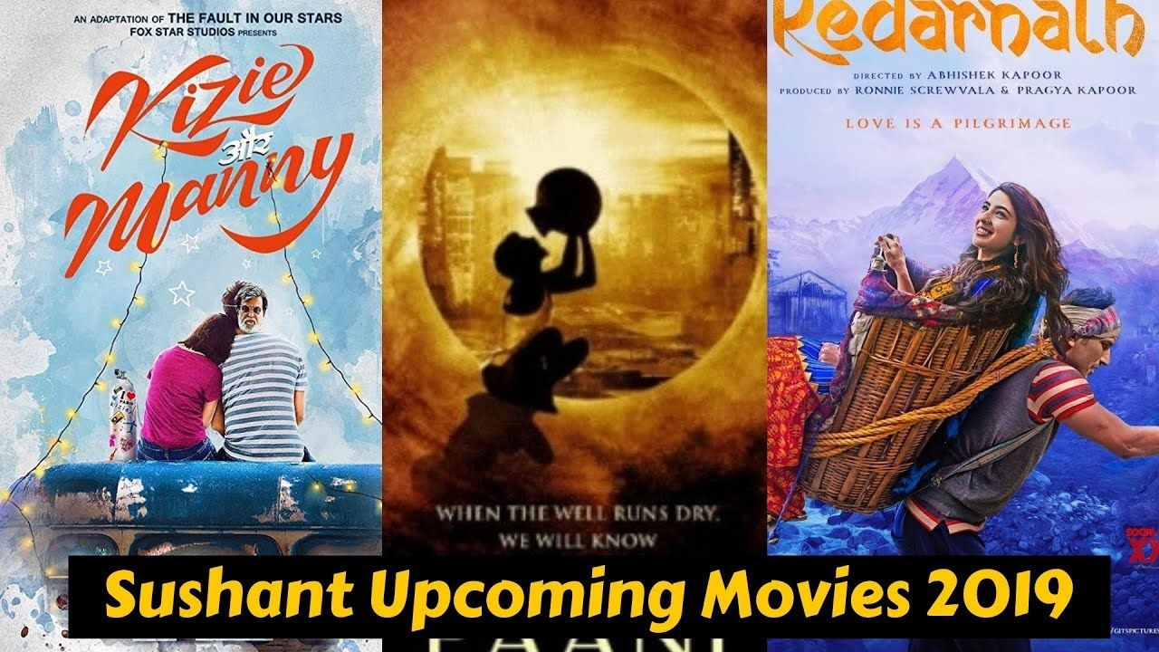 r rated movies 2019