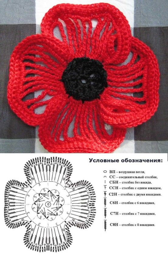 Crochet Poppy - Very pretty elongated crochets & single crochet ...