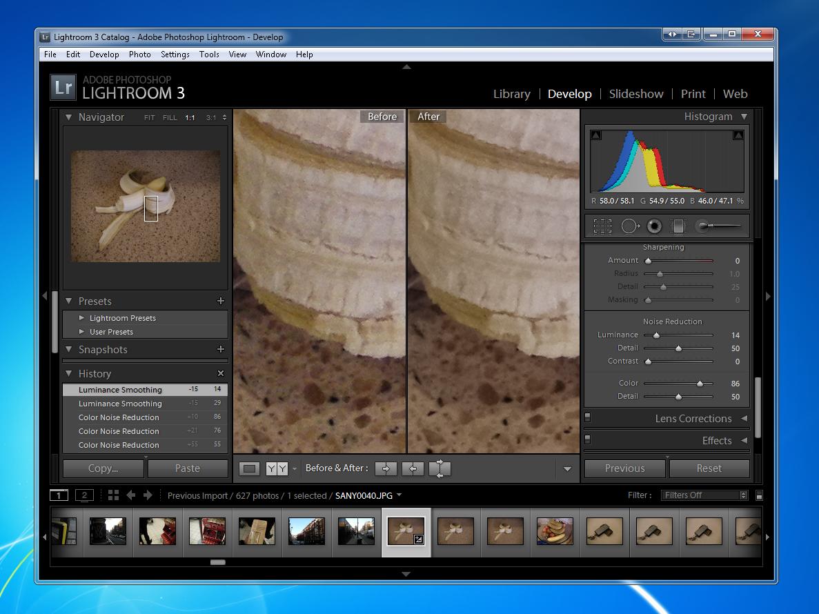 Media Chance Dynamic Photo HDR V530 Setup And Patch