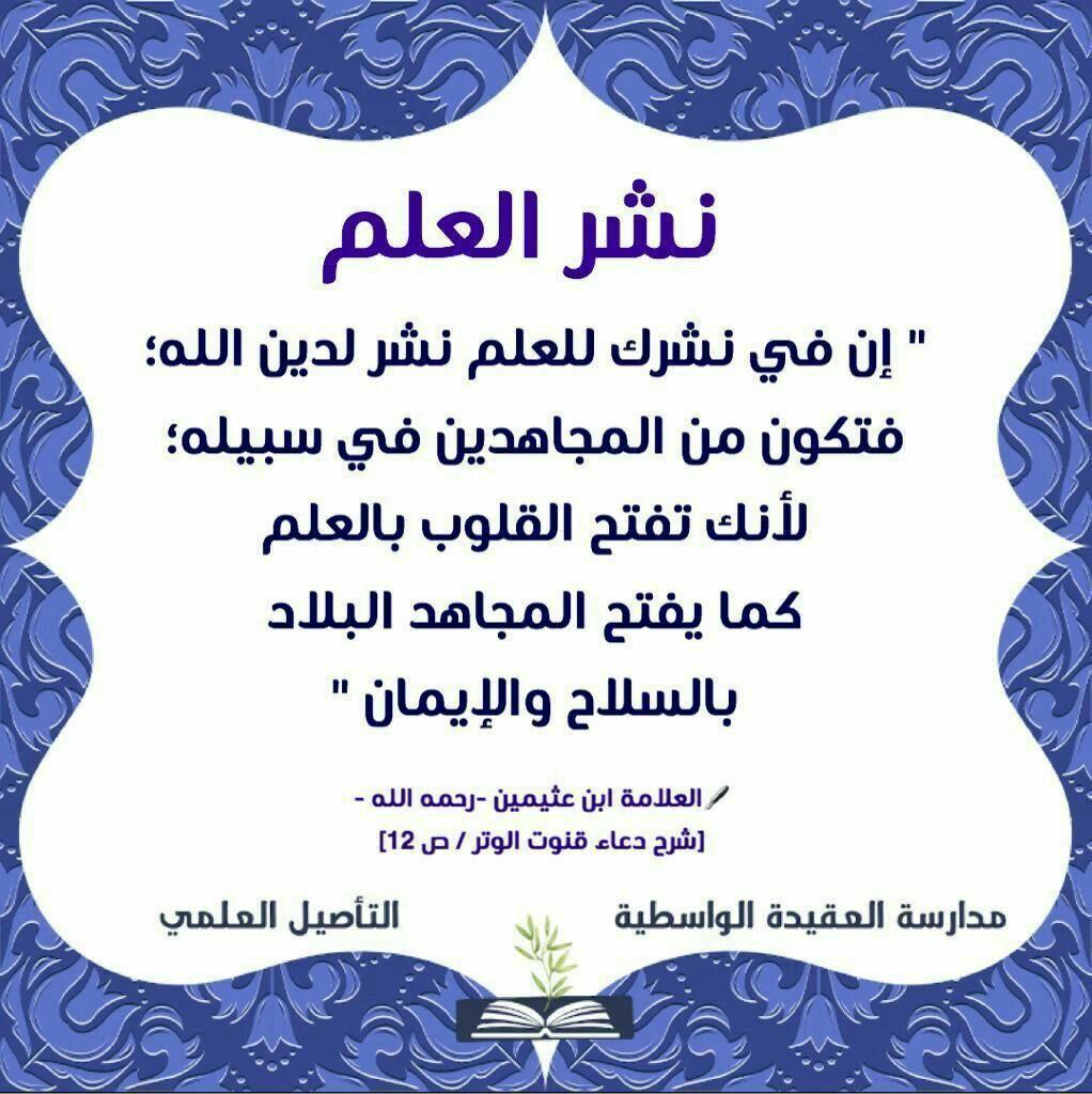 Pin By Samar Abdel Aziz On طلب العلم Social Security Card Social Person