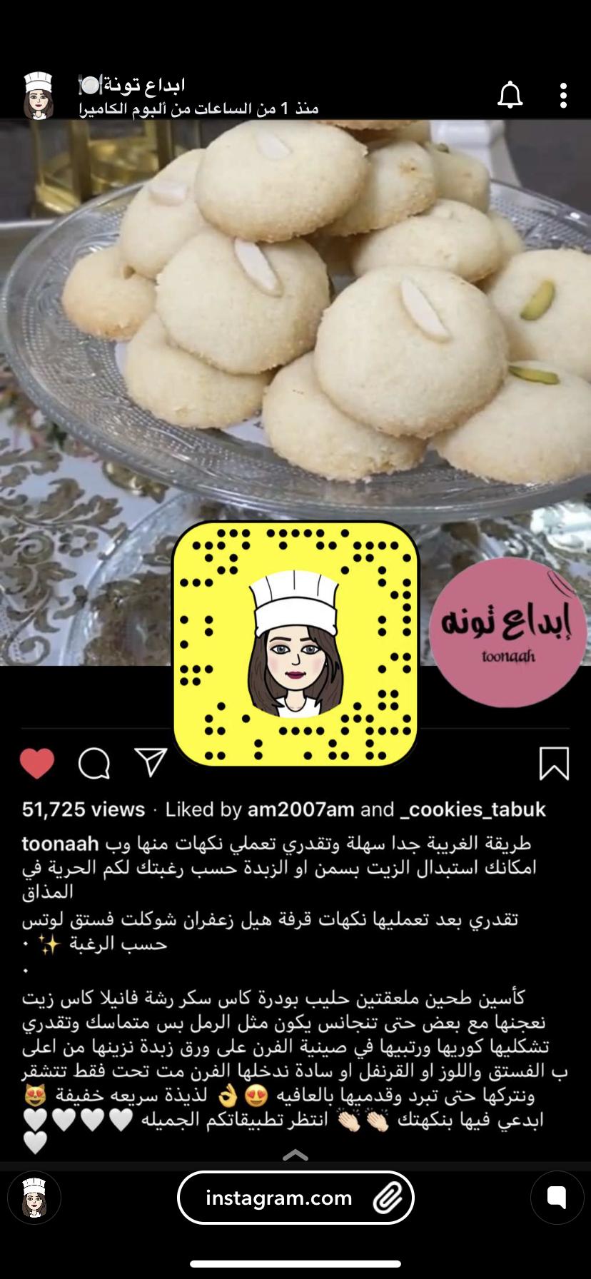Pin By Hana On حلويات Cooking