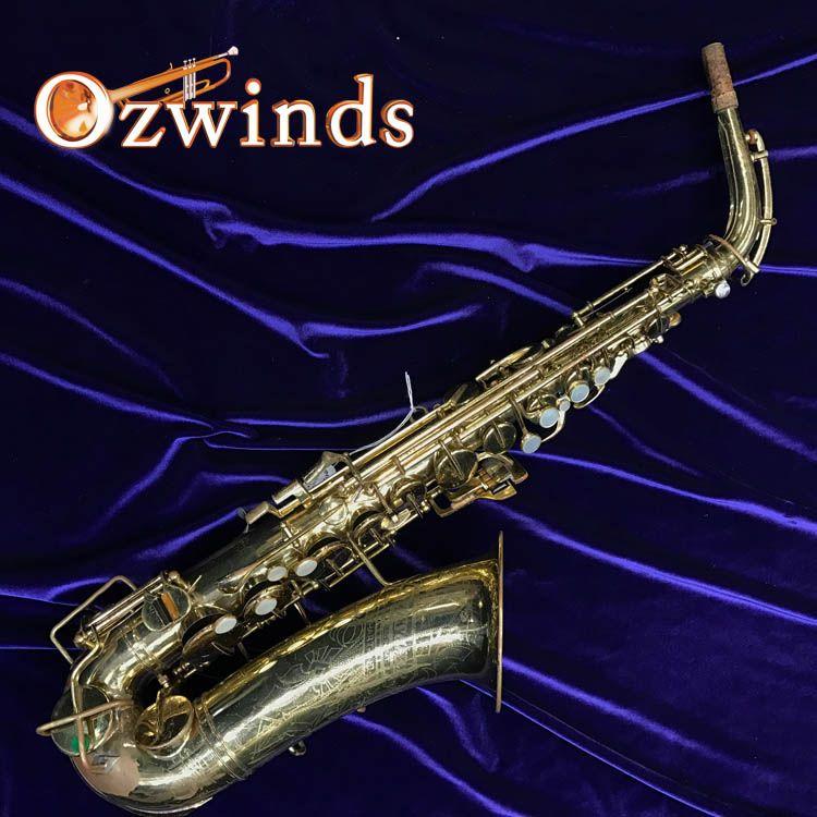 Buescher Aristocrat 1939 Alto Saxophone (USED) #290030