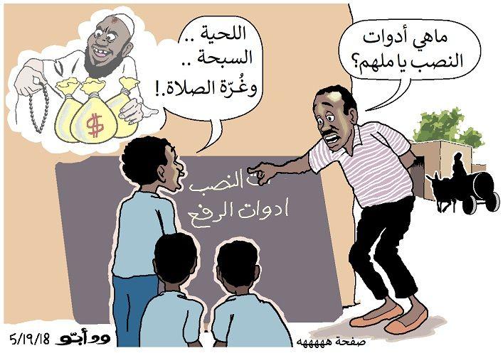 حسين ملاسى
