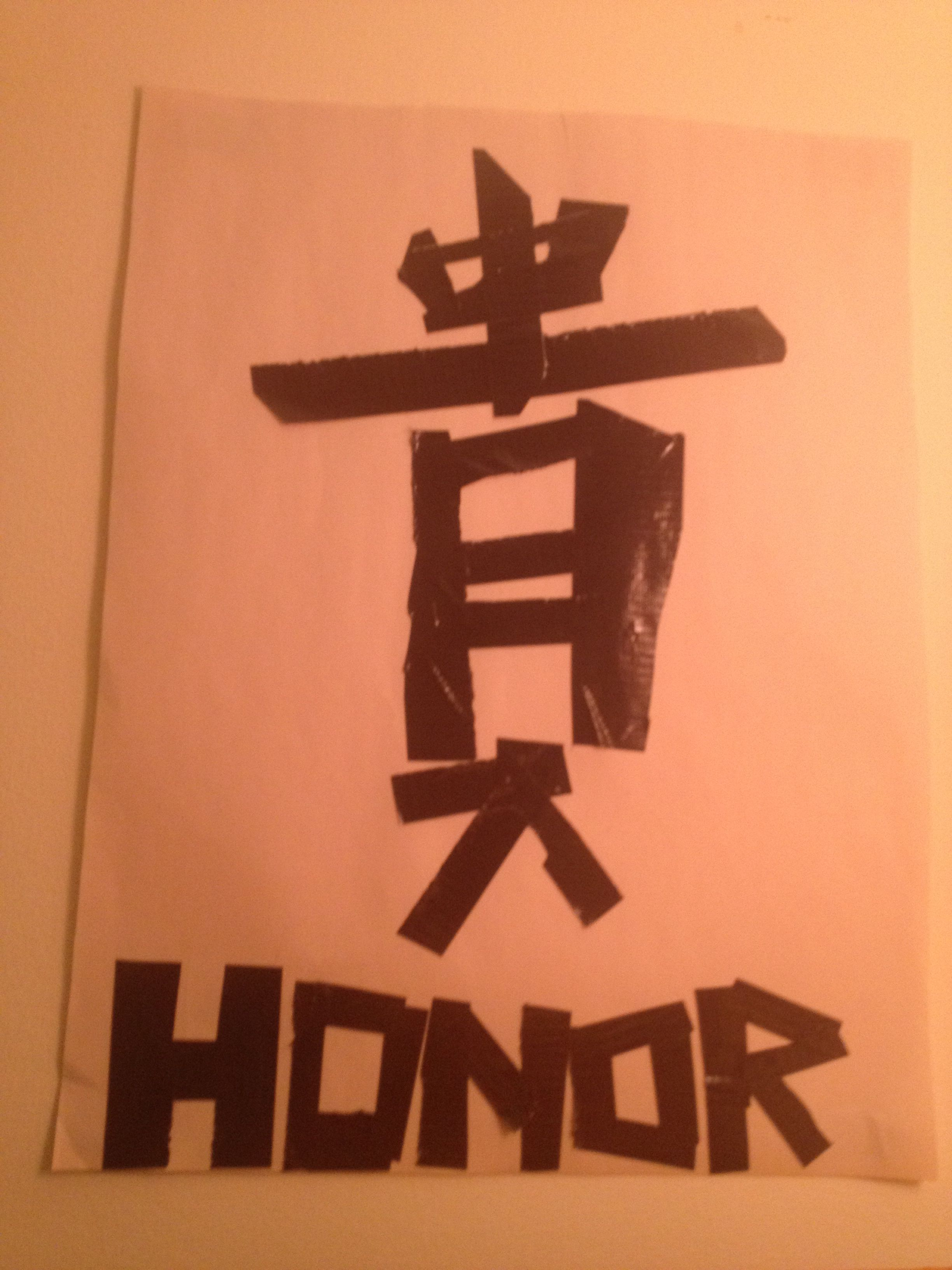 Chinese symbol for honor d made out of duck tape tattoos chinese symbol for honor d made out of duck tape biocorpaavc Gallery