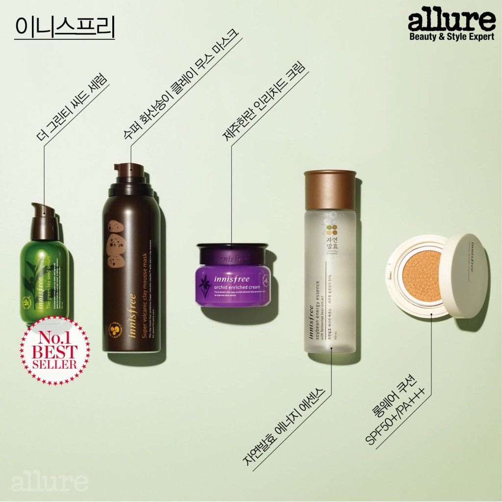 Innisfree Allure Organic Skin Care Brands Skin Care Brands Korean Skincare