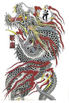 Kazuma Kiryu's tattoo colored Dragon tattoo, Dragon