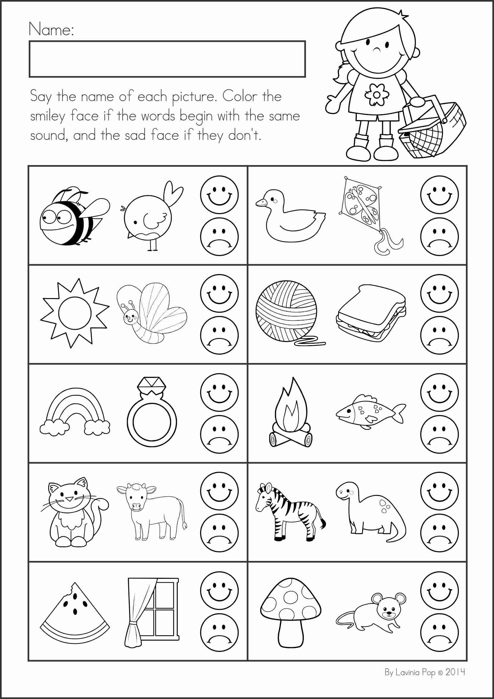 Summer Kindergarten Worksheets: Kindergarten SUMMER Review Math & Literacy Worksheets