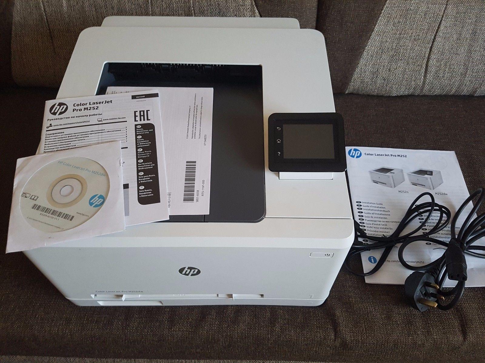 HP M252dw Color LaserJet Pro Wireless Laser Printer