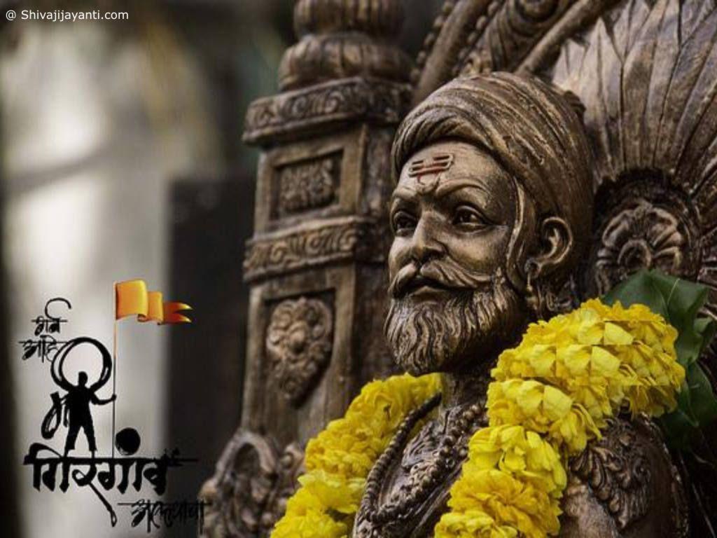 Chatrapati Shivaji Maharaj Hd Wallpaper For Pc Shivaji Maharaj