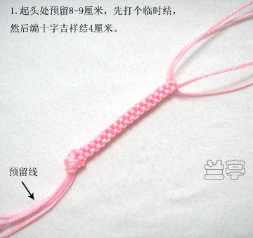 """""""童心""""手机链 - mifor - 兰亭结艺"""