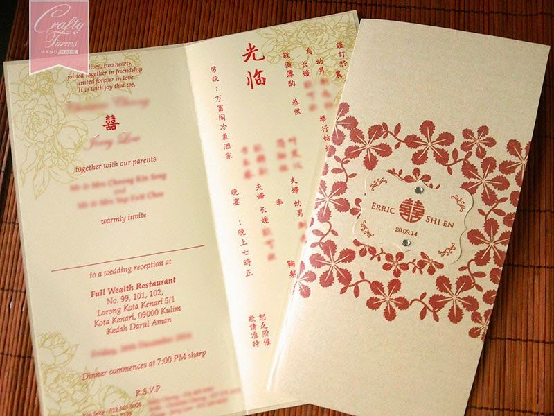 Chinese Wedding Invitations Nyc: Oriental Chinese Theme Wedding Card Malaysia With