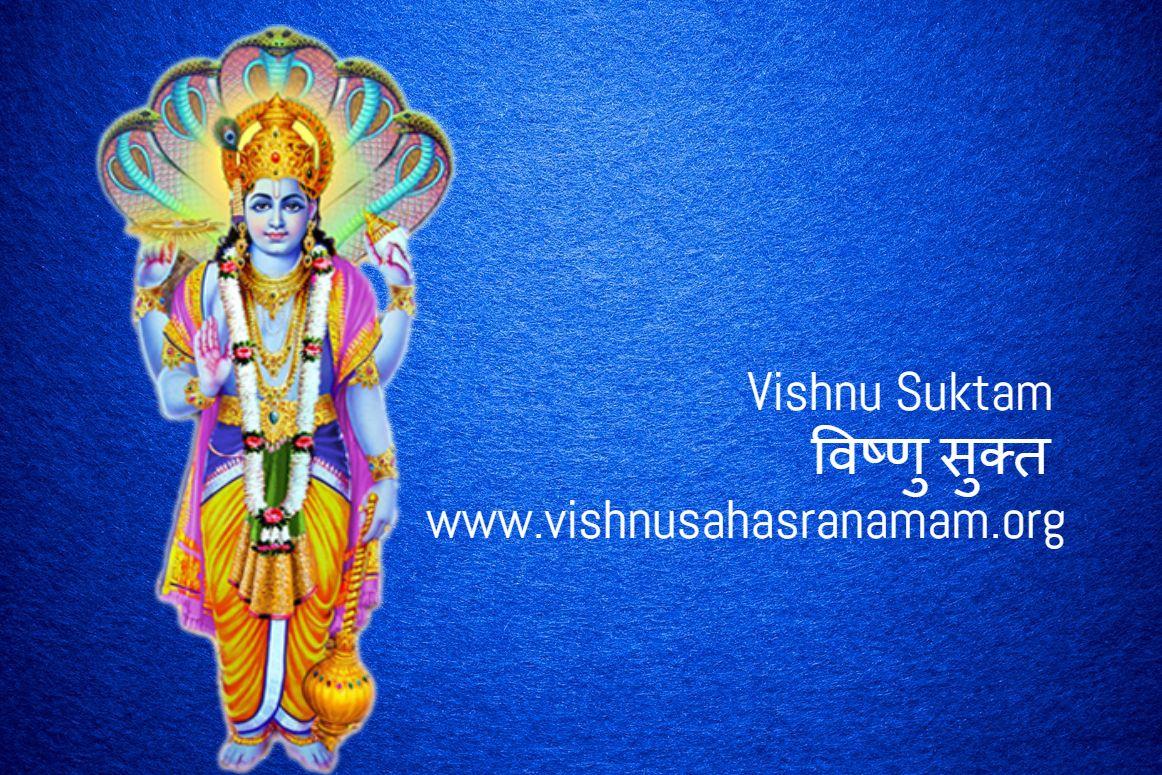 Vishnu Suktam, Shree Vishnu Suktam, Vishnu Suktam Lyrics