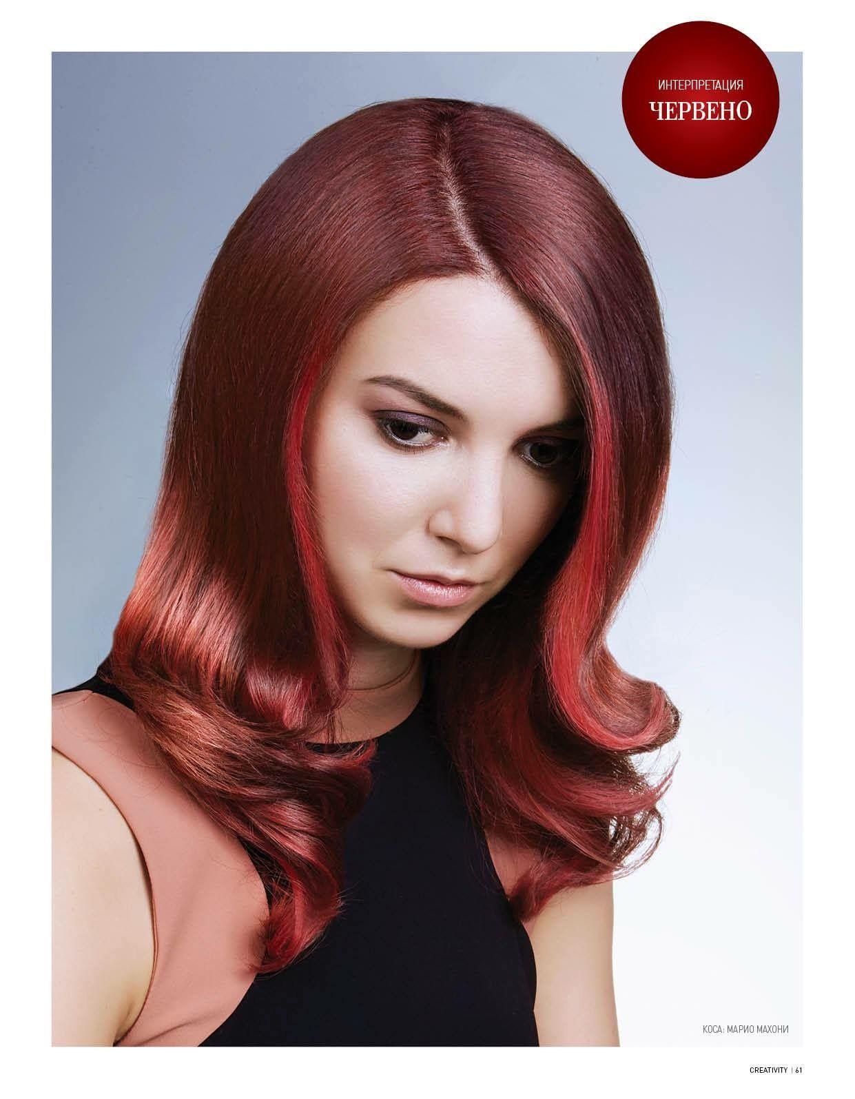 Pin by Krasimira Petrova on Book Creativity 2014 L'Oreal ...  |Bulgarian Hair Fashion