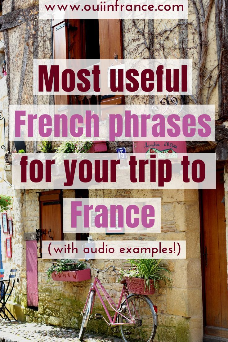 These useful French travel phrases will have you well on your way to scoring points with the French on your next trip to France. The next time you're considering French travel, be sure to listen to these French language travel phrases that will help you greet people, order food, get directions and more when you're a tourist in France. There are audio examples that will help with pronunciation. #frenchtravel #francetravel #frenchlanguage #france #europetravel #francevacation