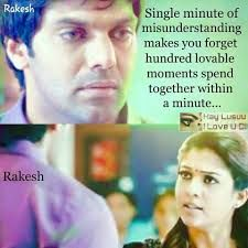 Image Result For Raja Rani Tamil Movie Quotes Y Pinterest