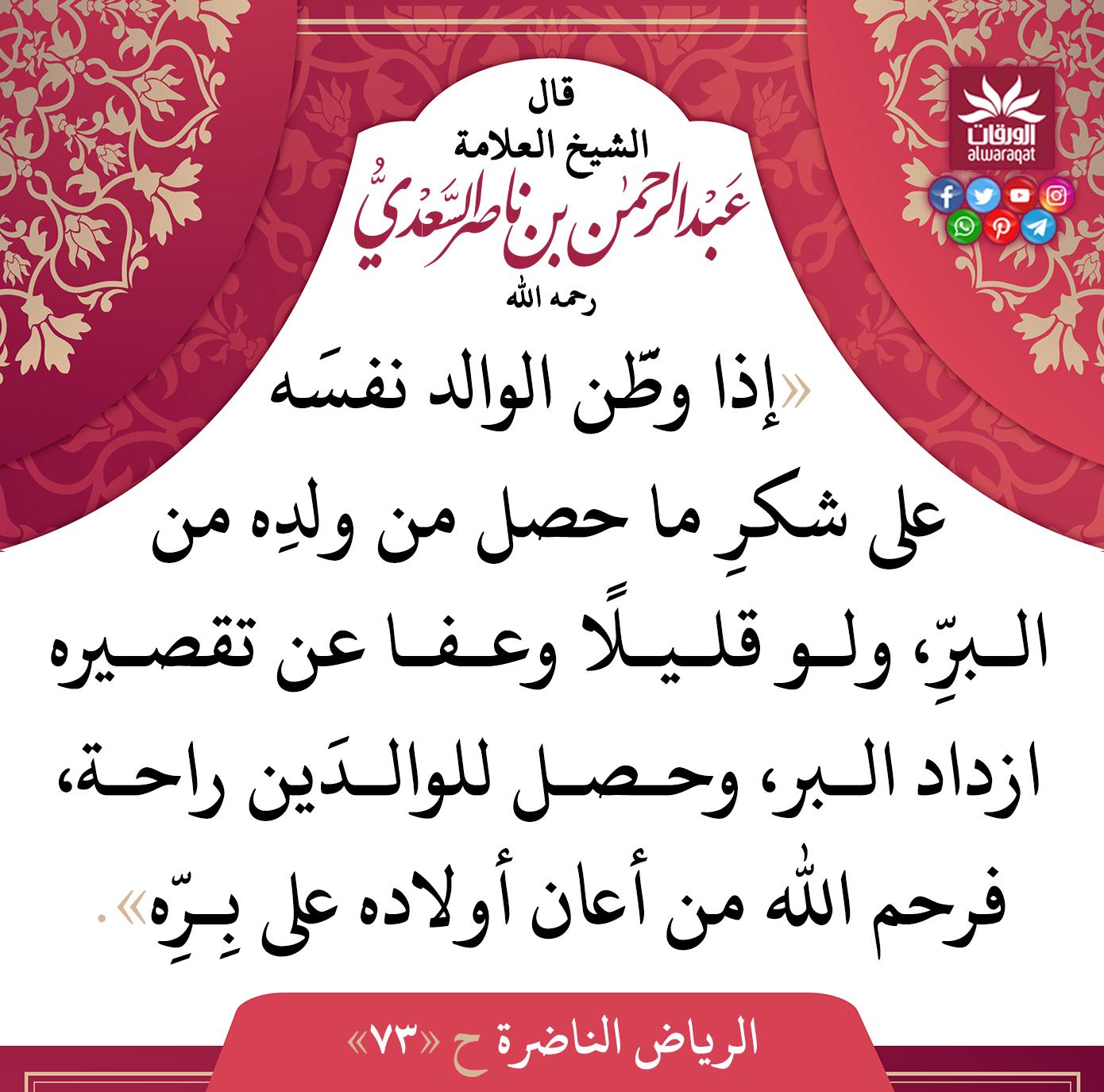 Siedi1 Arabic Calligraphy Calligraphy