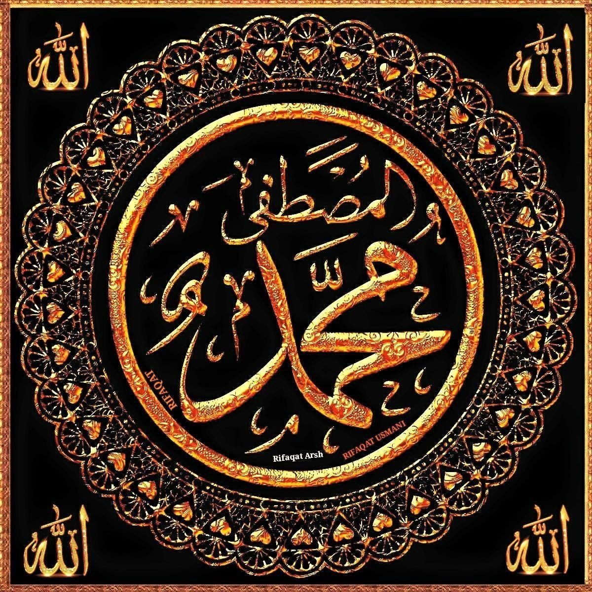 Islamic calligraphy image by Mutazz Balbisi on Arabic