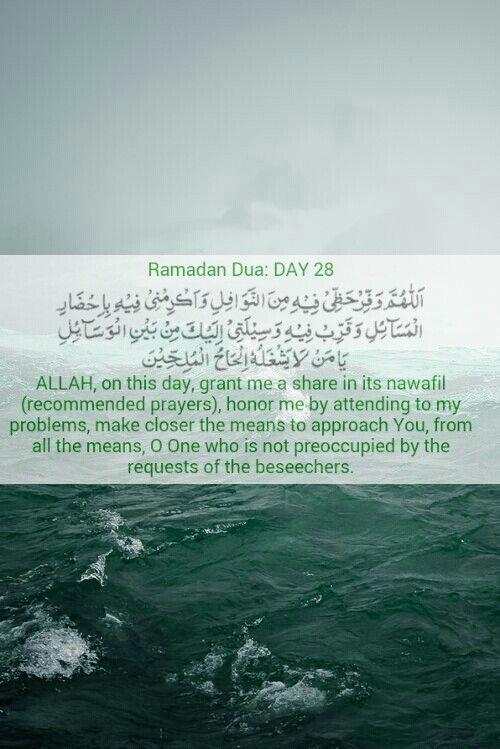 28th Ramadan Dua Ramadan Life Prayers
