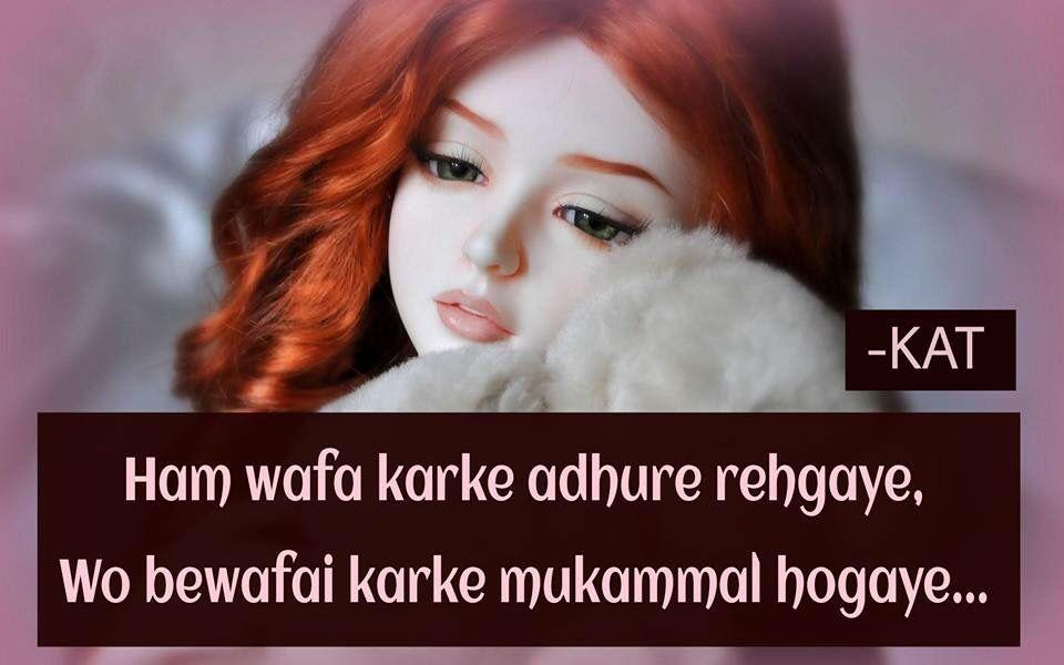 Shayari Wallpaper For Facebook Lifetime Quotes Beautiful Dolls