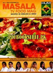 Masala tv food mag december 2014 pdf free download cooking masala tv food mag december 2014 pdf free download forumfinder Choice Image