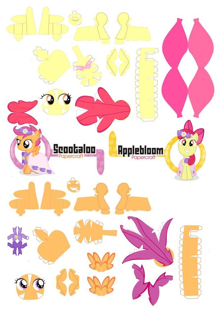 Papercraft Cmc Royal Wedding 1 By Oskarek11 D4vro17 Png 752 1063 Paper Crafts My Little Pony Craft My Little Pony Birthday
