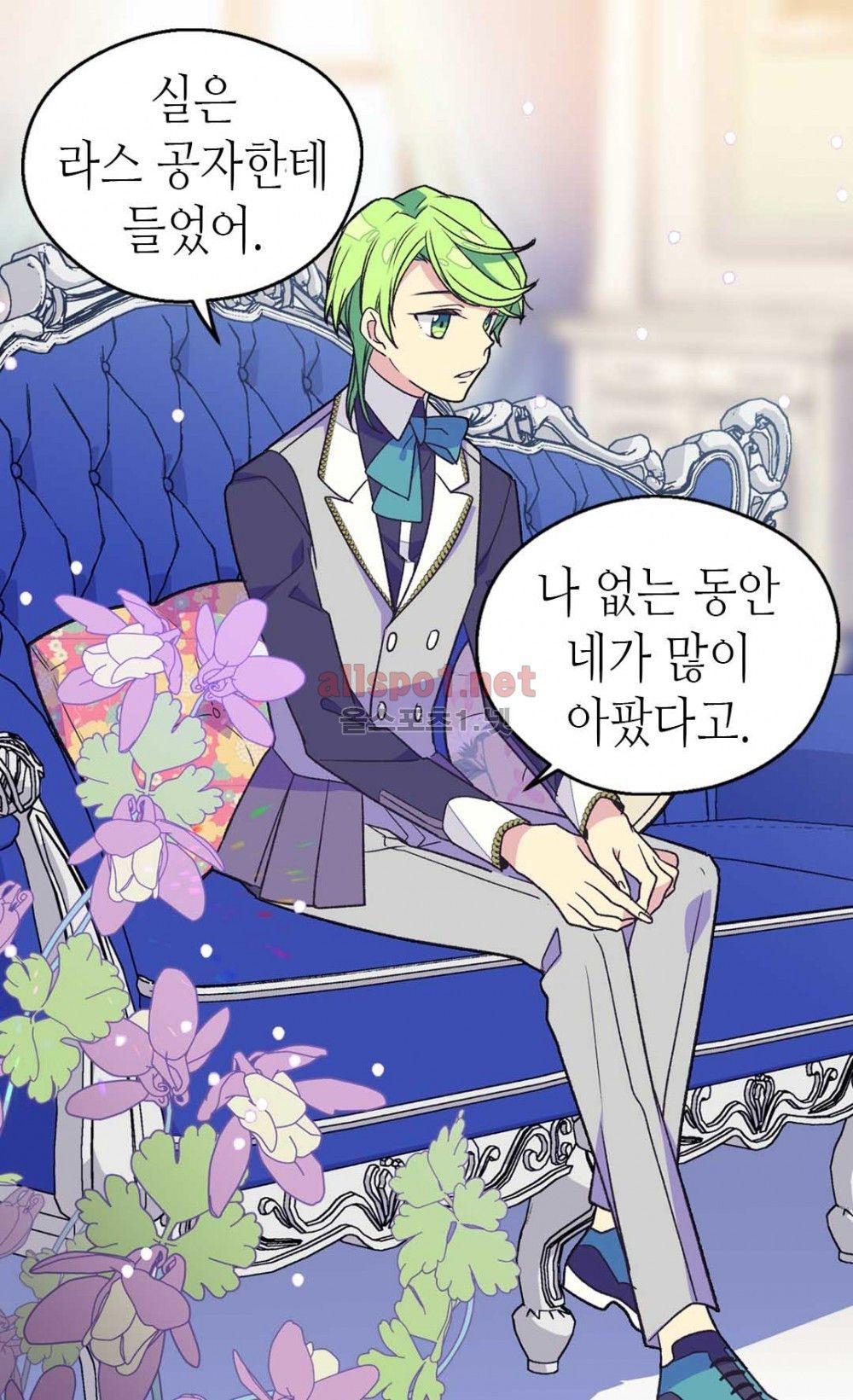 The Abandoned Empress Chapter 18 page 4 Mangakakalotcom