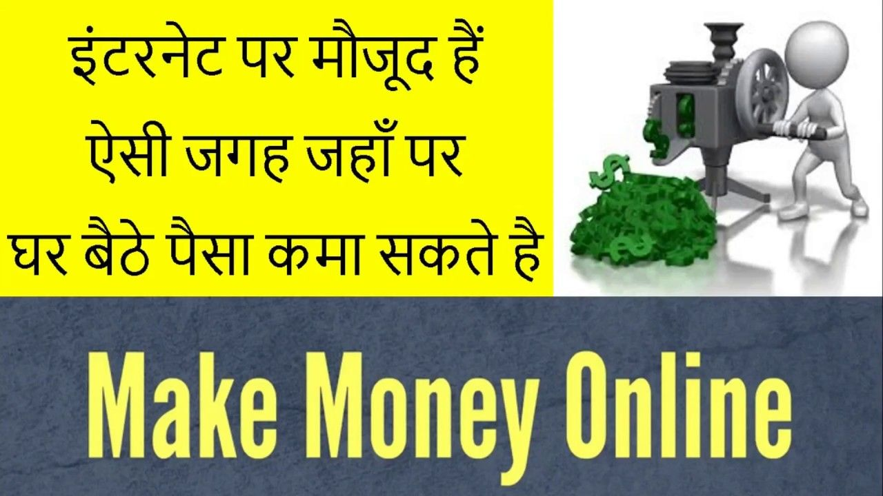 Pin by Knowledge Max on Knowledge Max How to make money