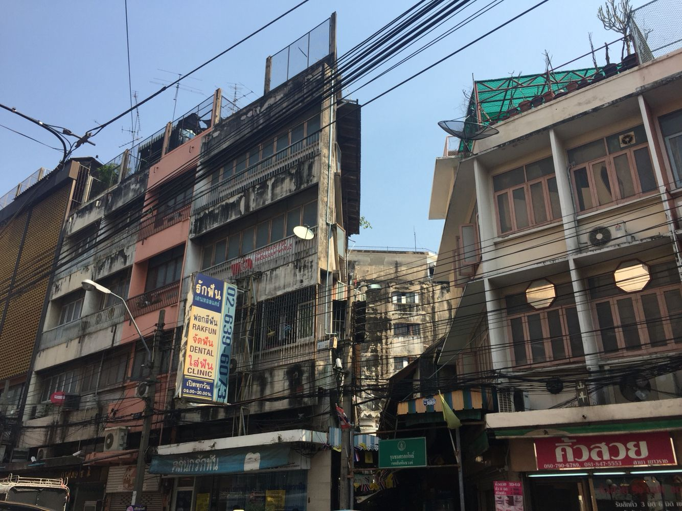 china town architecture bangkok