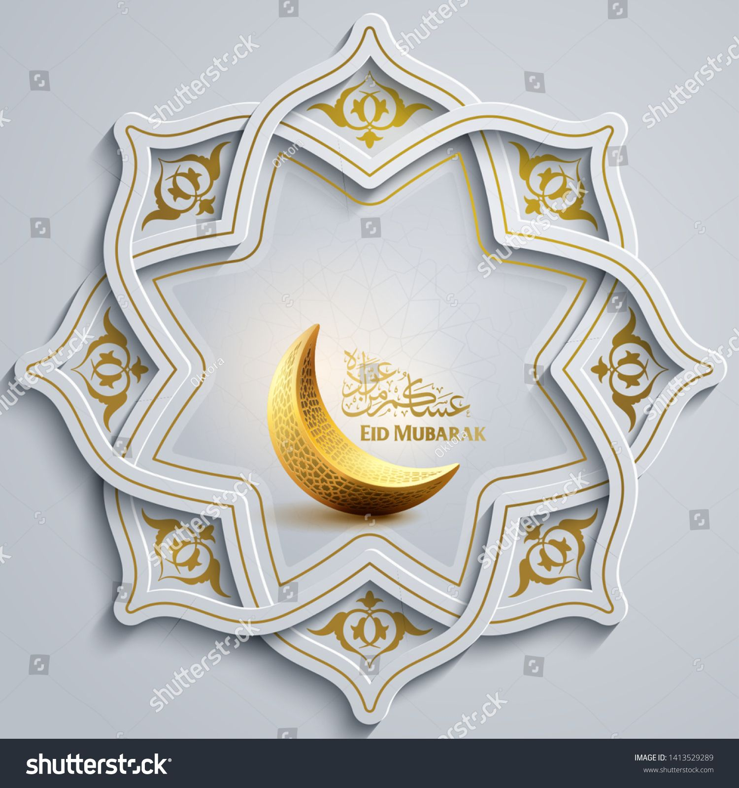 Eid Mubarak Islamic Greeting Banner Abstrack Background With Arabic Geometric And Floral Pattern Translation Of Te Eid Mubarak Eid Eid Mubarak Greeting Cards