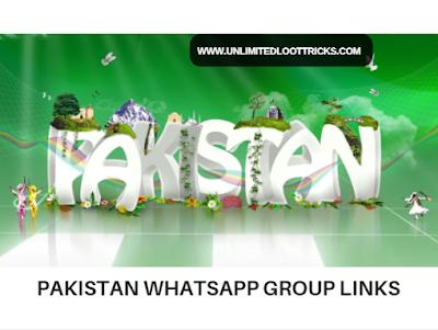 pakistan whatsapp group | Unlimited Loot Tricks in 2019 | Whatsapp