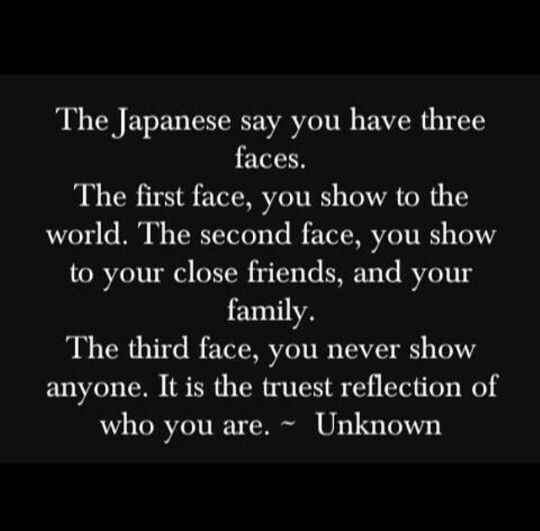 Deep Philosophy Quotes: Proverbs Quotes, Japanese