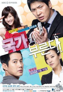 Secret Agent Miss Oh | Kdramas | Korean drama movies, Korean drama
