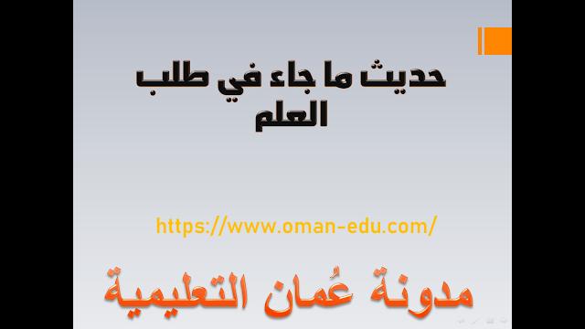 مدونة سلطنة عمان التعليمية Tech Company Logos Company Logo Blog