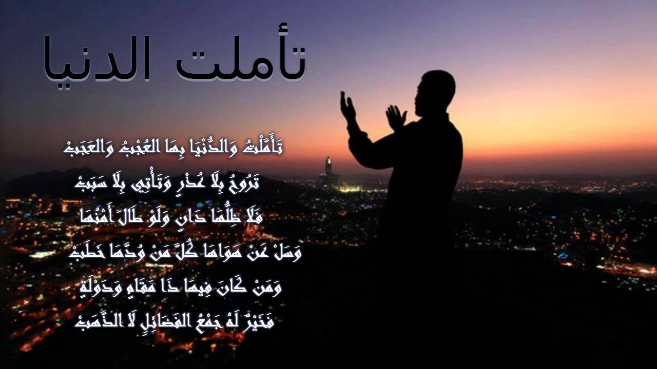 نشيد حسين الجسمي تأملت والدنيا مطولة مع الكلمات Hd Youtube Tv Stars Life Changes