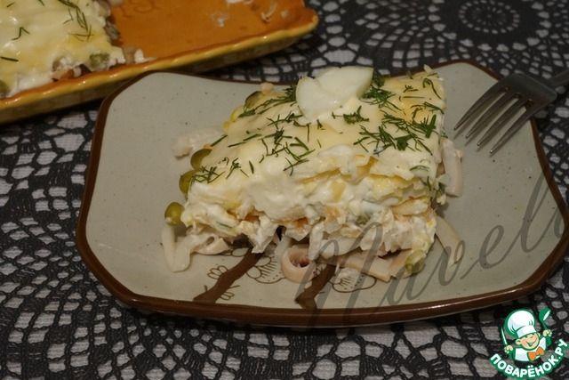 Салат слоеный с кальмаром