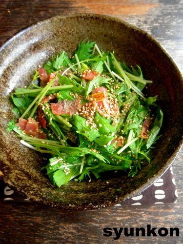 水菜とベーコンの和風にんにくごまサラダ