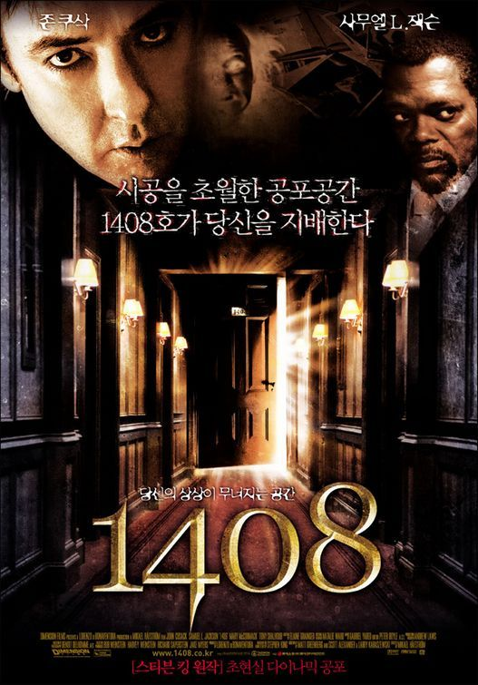 1408 full movie download in tamil