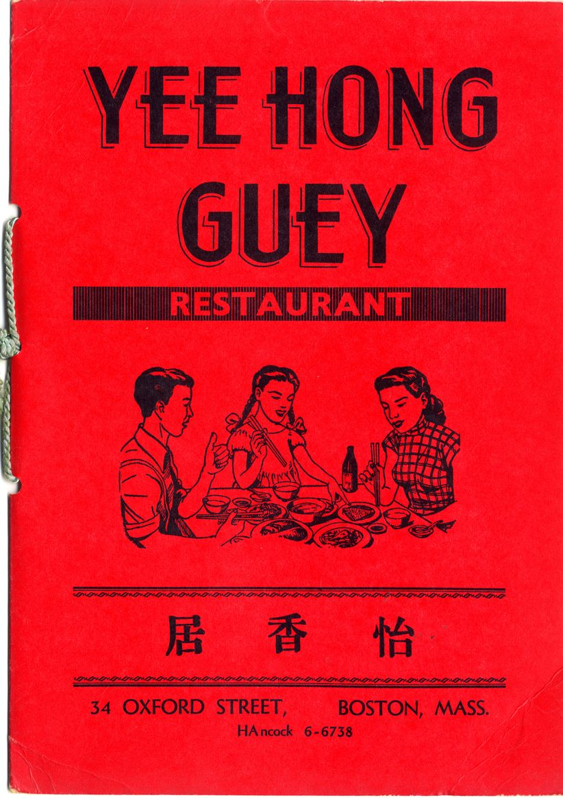 yee hong guey restaurant vintage chinese rest menus pinterest
