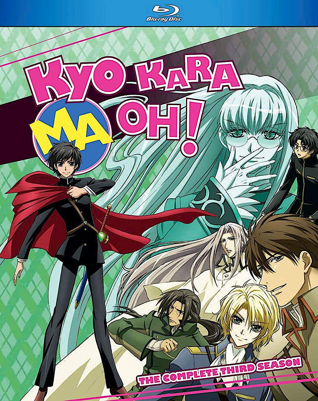 KYO KARA MAOH! THE COMPLETE THIRD SEASON BLURAY SET