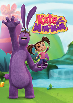 Premiering On Disney Junior This December Kate And Mim Mim