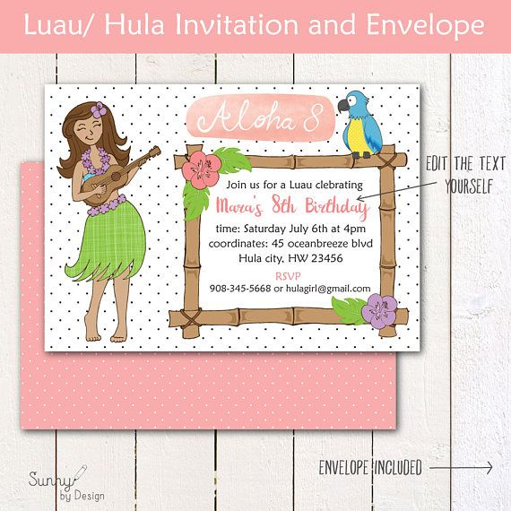 Luau hula party instant download 5x7 printable invitation and come have a luau good time with these luau hula party invitations this is stopboris Gallery