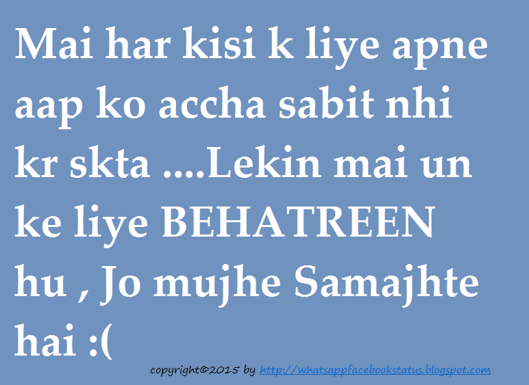 attitude status in hindi for facebook whatsapp whatsapp