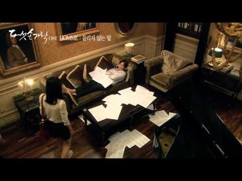 HOMME(창민&이현) _ Because I`m sorry (들리지 않는 말) (Five fingers OST Part.2) MV this song is nice