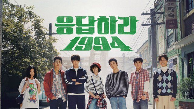 Reply1994 Title&Rating  응답하라1994 타이틀 & 등급고지  - Oct.2013 - Broadcasting(tvN) - Tool : Adobe AfterEffect, Illustrator, Photoshop - Manager : MokPD.KIM - Team Leader : JH.KIM