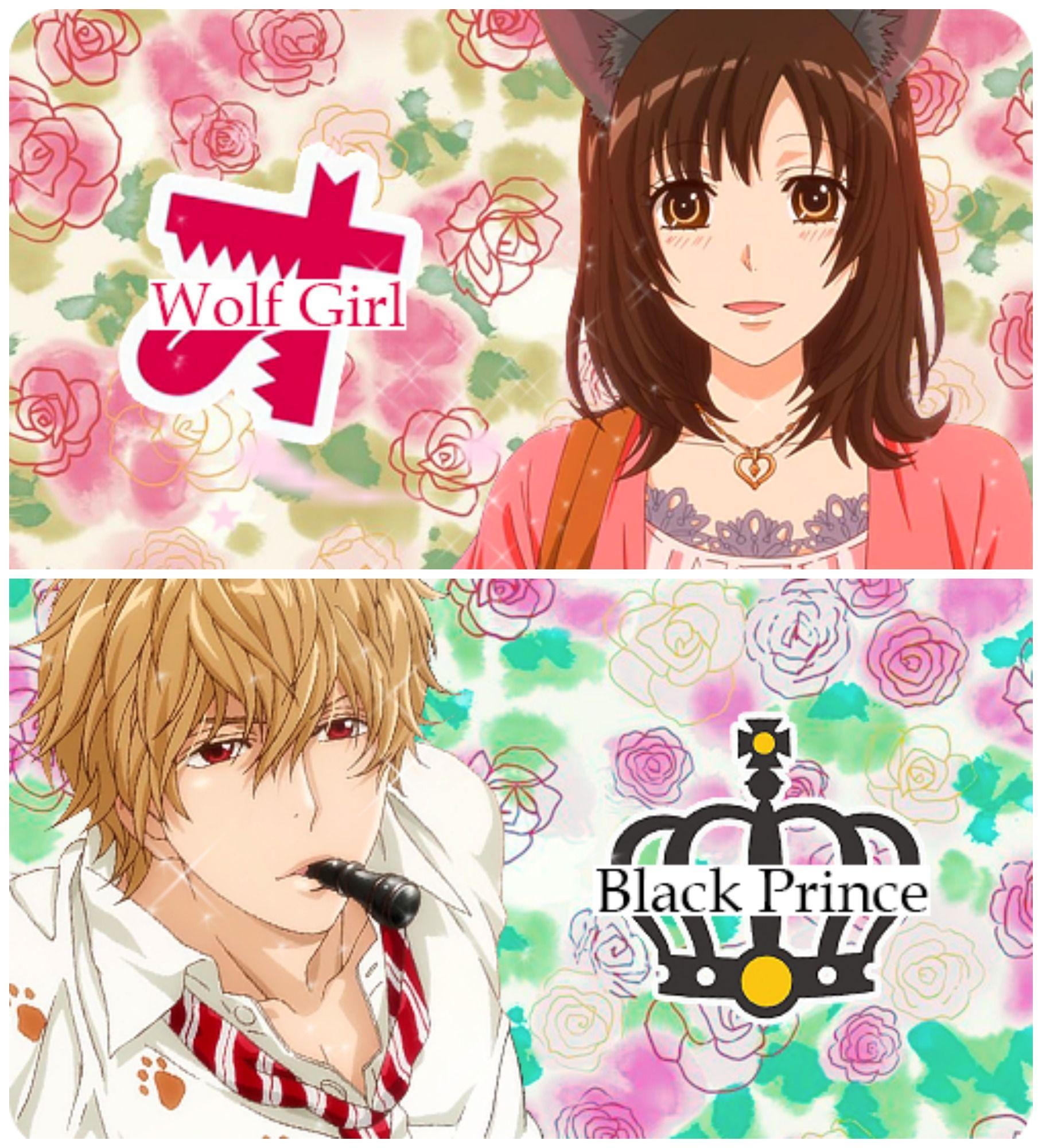 Ookami Shoujo To Kuro Ouji (Wolf Girl and Black Prince