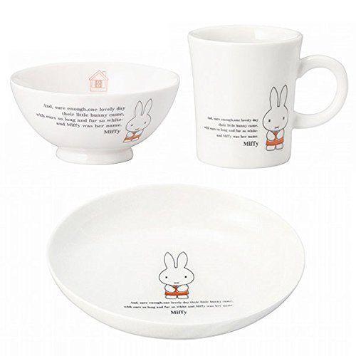 New 3 Lot Set Dishes Plate Bowl Mug Simple Miffy Bunny Rabbit Tableware Ceramic | eBay